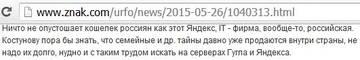 http://s7.uploads.ru/t/IREeL.jpg