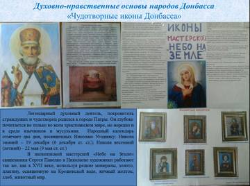 http://s7.uploads.ru/t/ISigY.jpg