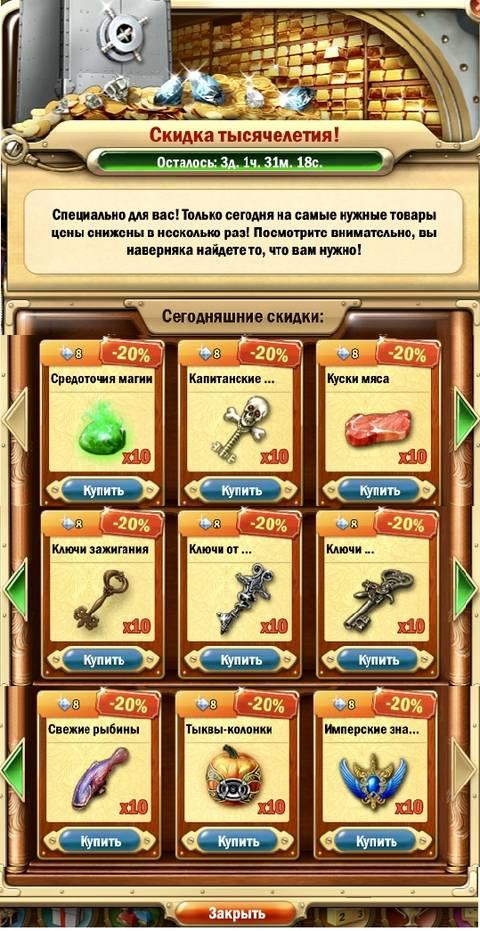 http://s7.uploads.ru/t/IT02G.jpg