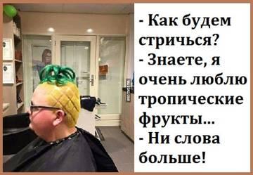 http://s7.uploads.ru/t/IWgDX.jpg