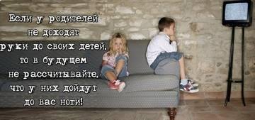 http://s7.uploads.ru/t/IXpEi.jpg