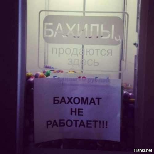 http://s7.uploads.ru/t/IaXEc.jpg