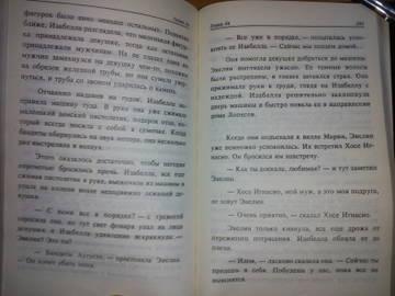 http://s7.uploads.ru/t/IbO9N.jpg