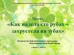 http://s7.uploads.ru/t/IeCux.jpg