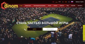 Бетфайр букмекерская контора на русском языке взлом