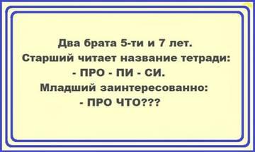http://s7.uploads.ru/t/IfDBC.jpg