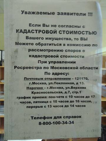 http://s7.uploads.ru/t/Ihx5A.jpg