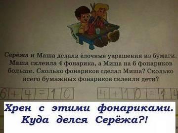 http://s7.uploads.ru/t/IjuS3.jpg