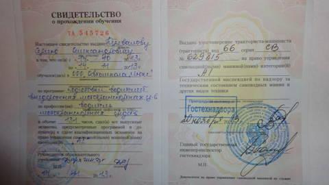 http://s7.uploads.ru/t/Il0Jn.jpg
