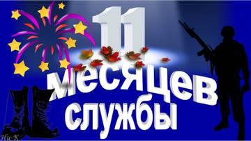 http://s7.uploads.ru/t/In0LO.jpg