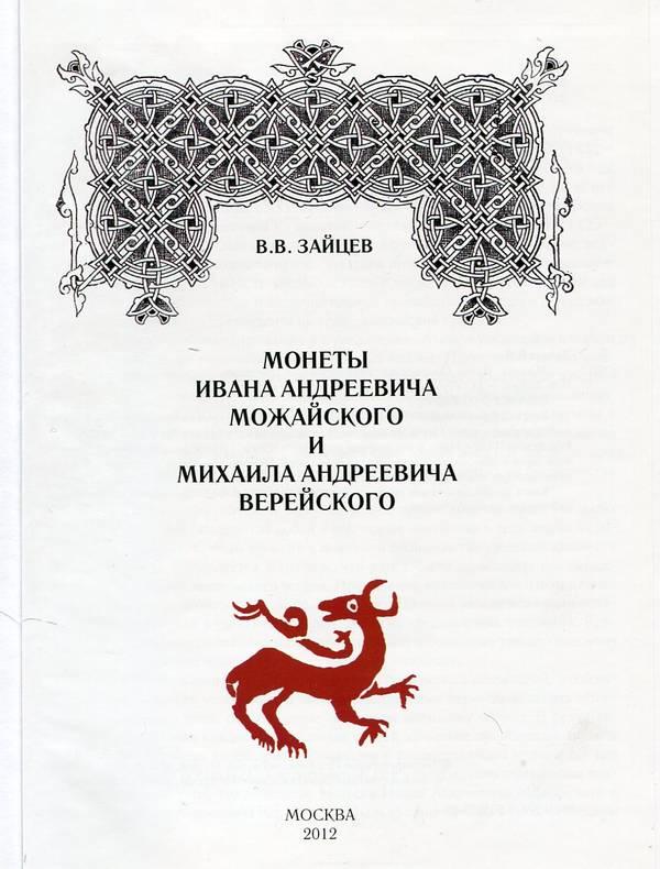 http://s7.uploads.ru/t/IngoJ.jpg