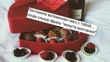 http://s7.uploads.ru/t/Ioumc.jpg