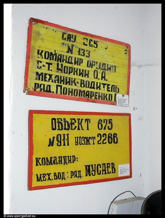http://s7.uploads.ru/t/Ip45B.jpg