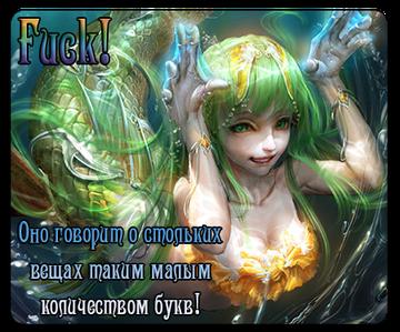 http://s7.uploads.ru/t/Iq7xL.png