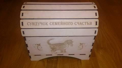 http://s7.uploads.ru/t/IqLl0.jpg