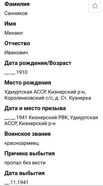 http://s7.uploads.ru/t/It0Xh.jpg