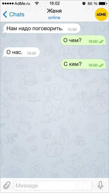 http://s7.uploads.ru/t/ItHVX.jpg
