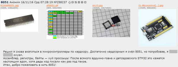 http://s7.uploads.ru/t/IuLx5.png