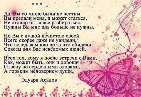 http://s7.uploads.ru/t/IxBCp.jpg