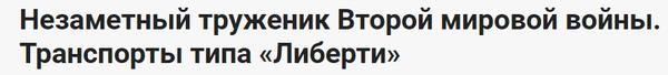http://s7.uploads.ru/t/IxVTv.png