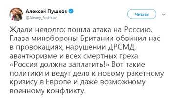 http://s7.uploads.ru/t/J4hvy.jpg
