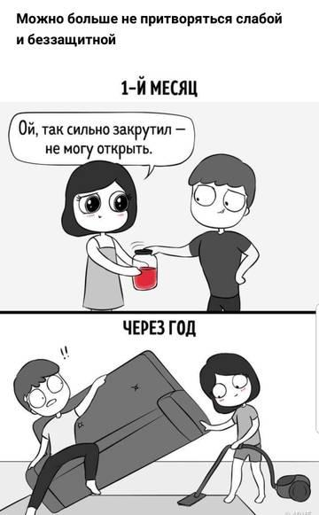 http://s7.uploads.ru/t/J7rwX.jpg