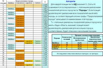 http://s7.uploads.ru/t/J8Xu1.jpg