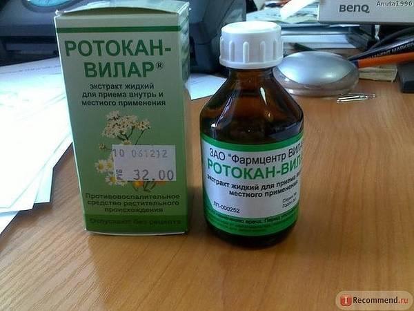 http://s7.uploads.ru/t/J8rW6.jpg