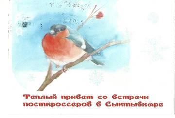 http://s7.uploads.ru/t/J9K1e.jpg