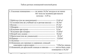 http://s7.uploads.ru/t/J9d8z.png
