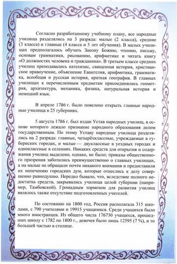 http://s7.uploads.ru/t/JAUaS.jpg