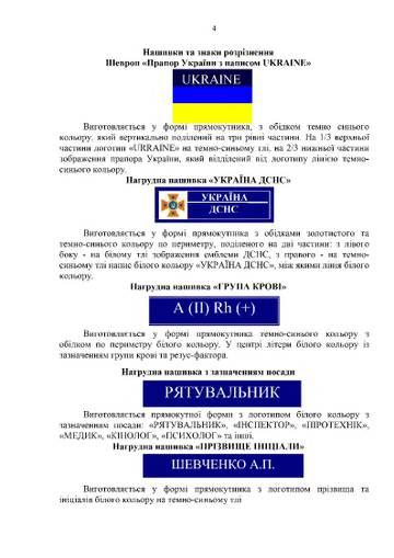 http://s7.uploads.ru/t/JAvcY.jpg