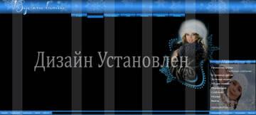 http://s7.uploads.ru/t/JCVGQ.jpg