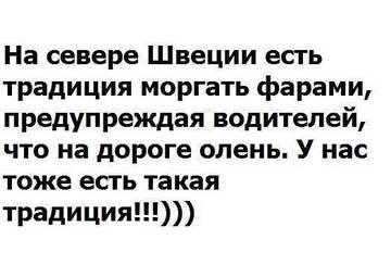 http://s7.uploads.ru/t/JDvyi.jpg