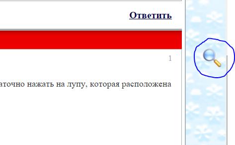 http://s7.uploads.ru/t/JHpm6.png