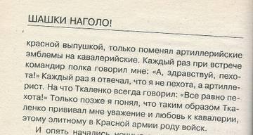 http://s7.uploads.ru/t/JIEp4.jpg