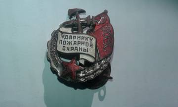 http://s7.uploads.ru/t/JLa8K.jpg