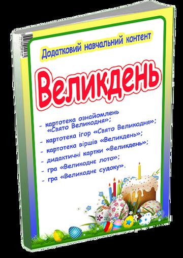 http://s7.uploads.ru/t/JOIMq.png