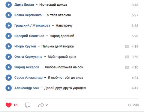 http://s7.uploads.ru/t/JSqmG.png