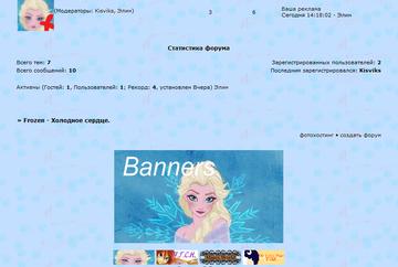 http://s7.uploads.ru/t/JT2Me.png