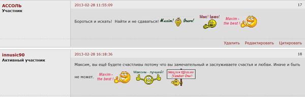 http://s7.uploads.ru/t/JU4Tx.png