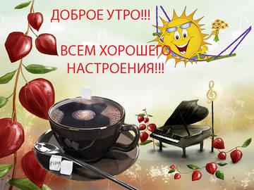 http://s7.uploads.ru/t/JUL8x.jpg