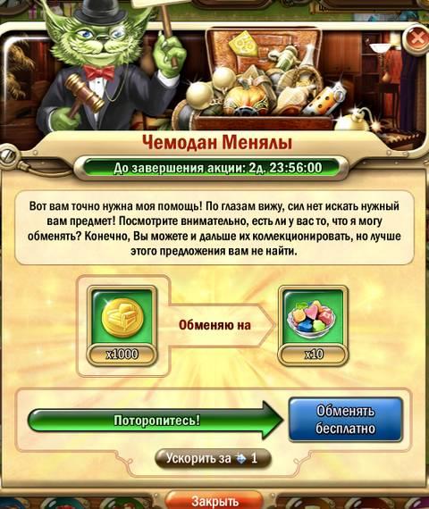 http://s7.uploads.ru/t/JX0qb.jpg