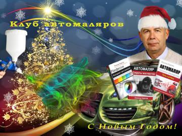 http://s7.uploads.ru/t/JXclo.jpg
