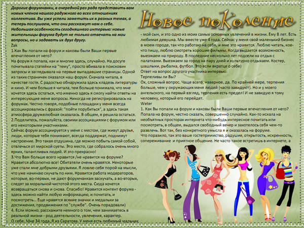 http://s7.uploads.ru/t/JXlUx.jpg