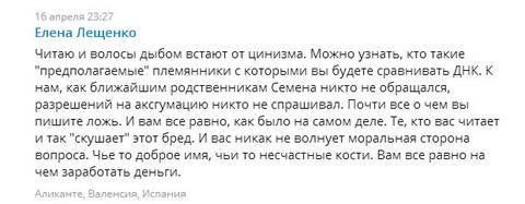 http://s7.uploads.ru/t/JZbXL.jpg