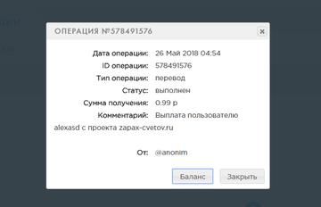 http://s7.uploads.ru/t/JZmdP.png