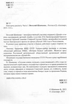 http://s7.uploads.ru/t/JbZ0L.jpg