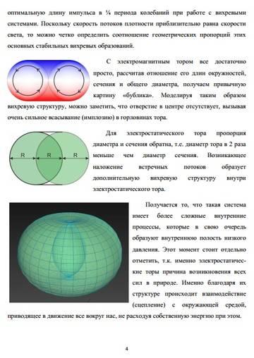http://s7.uploads.ru/t/JcBHL.jpg
