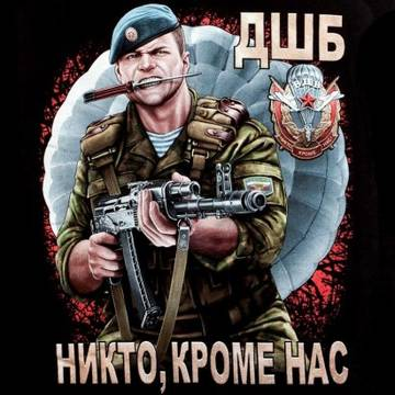 http://s7.uploads.ru/t/Jf1Oo.jpg